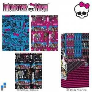 Monster High csomagoló papír