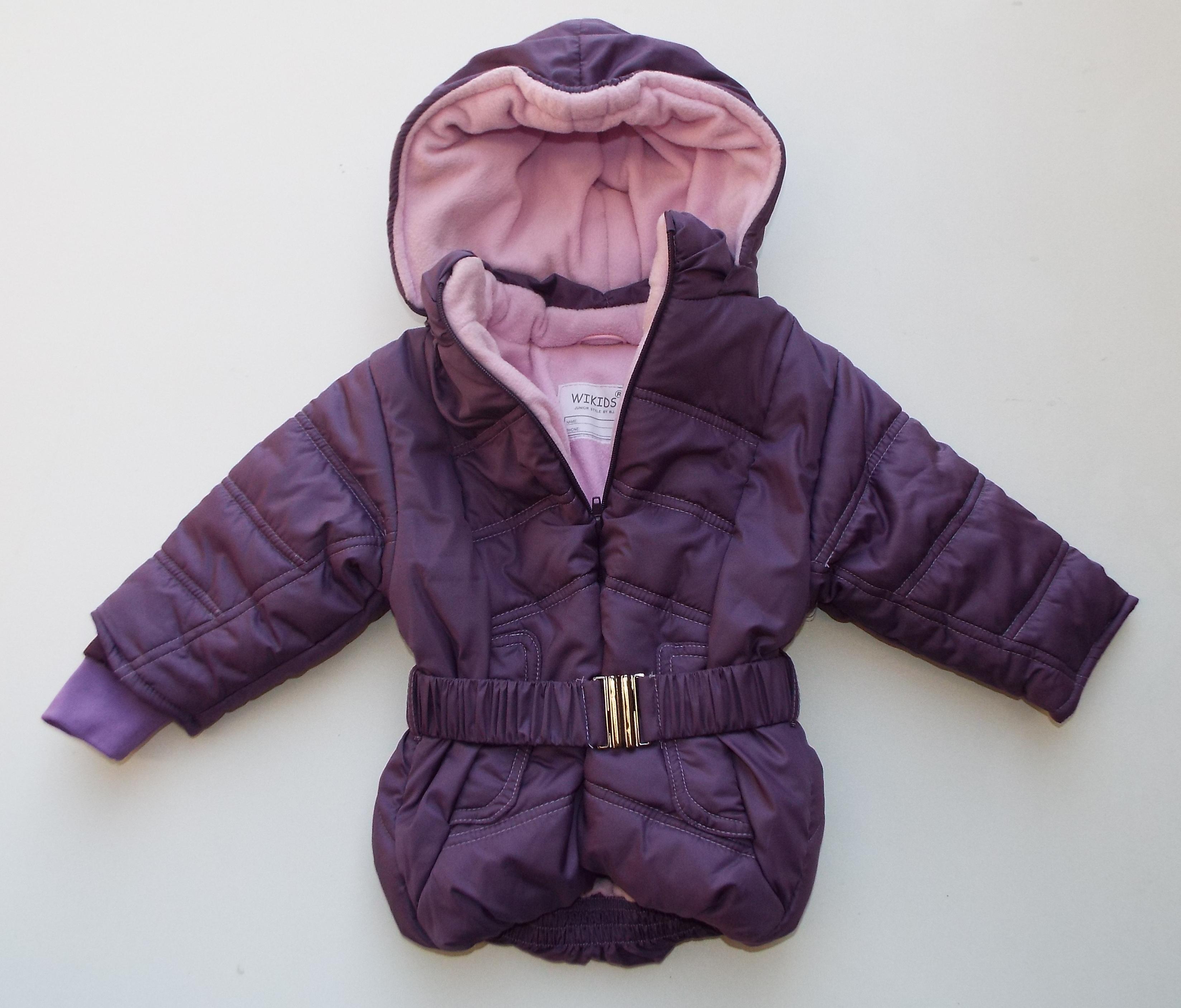 Lány téli kabát 74-80 méret – GYERMEKRUHASHOP d01e730738